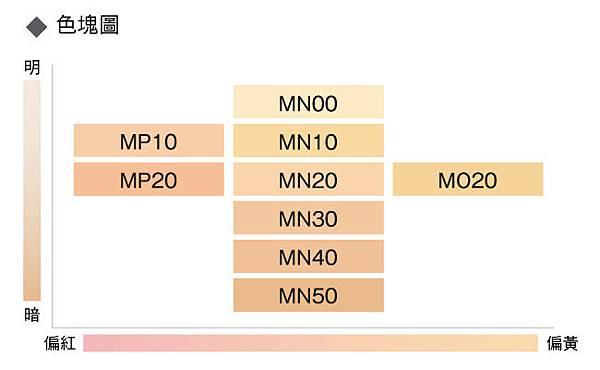 CMMVN-color.jpg