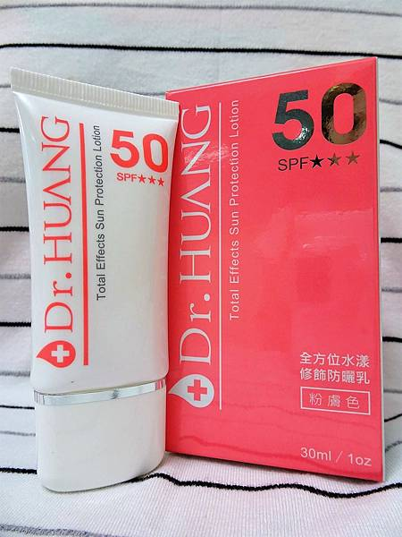 Dr.Huang臉部%26;身體專用防曬