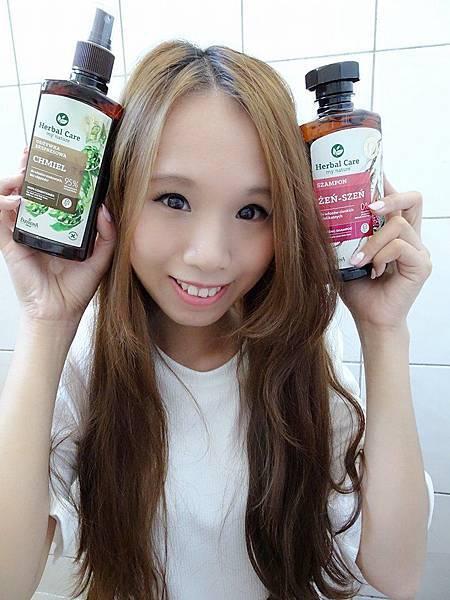 Herbal Care 歐洲草本植萃系列-人蔘洗髮露 + 啤酒花噴霧護髮素.jpg