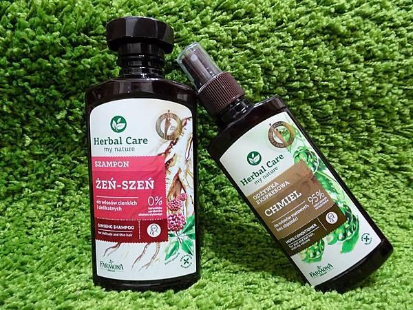 Herbal Care 歐洲草本植萃系列-人蔘洗髮露+啤酒花噴霧護髮素.jpg