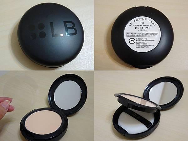 LB透明美肌超柔焦粉餅+蜜粉