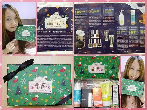 12月butybox美妝體驗盒