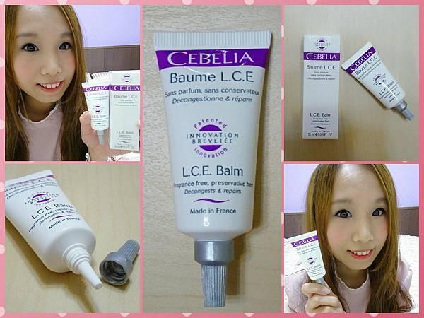 Cebelia絲寶麗-寡胜肽再生霜