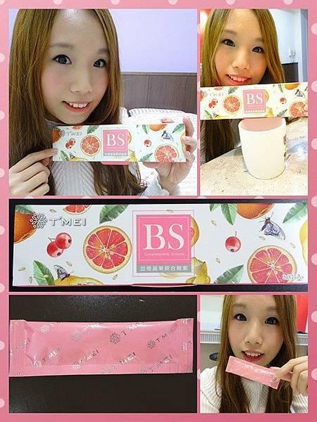 BS-血橙蔬果綜合酵素
