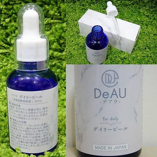 DeAU - 角質代謝肌底液