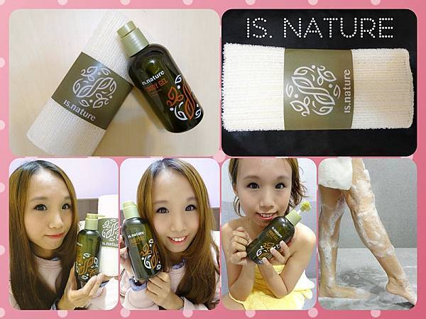 IS.nature 源生自然.金釀皂液-果香沐浴 x 美體潔膚巾