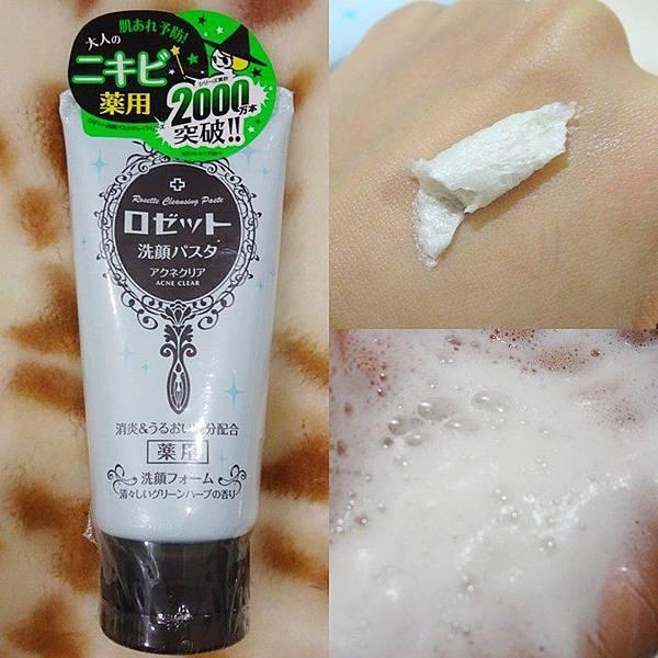 ROSETTE.大人專用抗痘洗顔乳+海泥毛孔潔淨洗顔乳