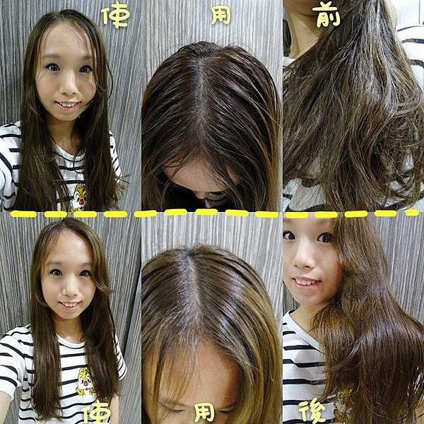 566-香水能量洗髮露-快樂加氛 +香水髮膜