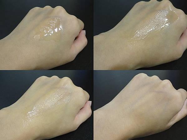森田藥粧-黑珍珠極緻煥白面膜