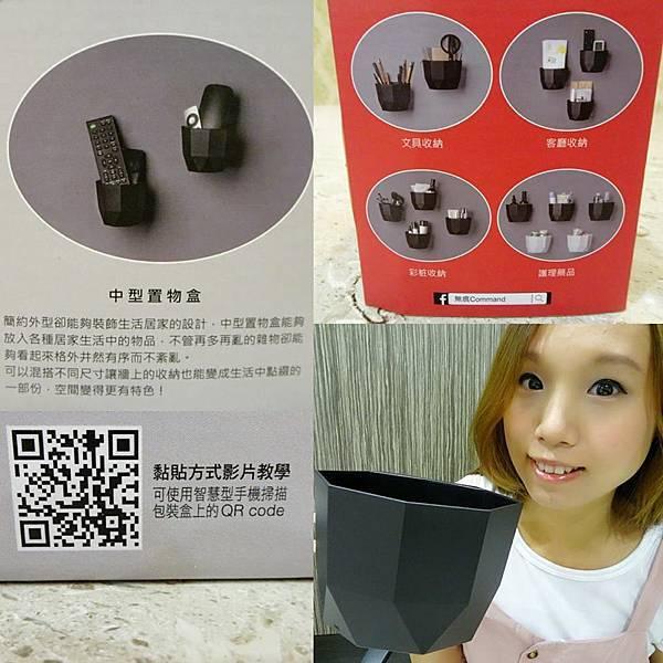 3M - 無痕新客廳收納系列商品