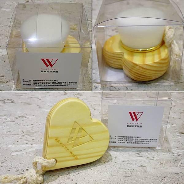 Beauty Wish氨基酸護膚潔顏霜 %26; 超細毛潔顏刷