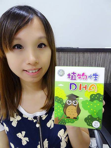 長青寶 - 植物性DHA粉