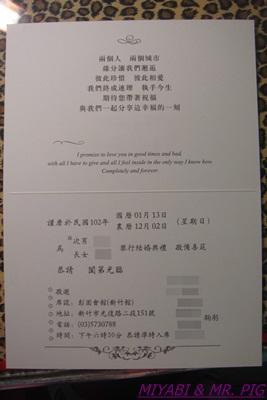 1DSC06481