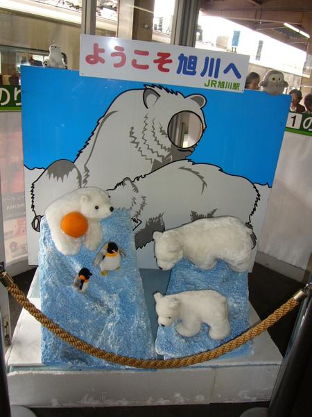JR旭川站內.JPG