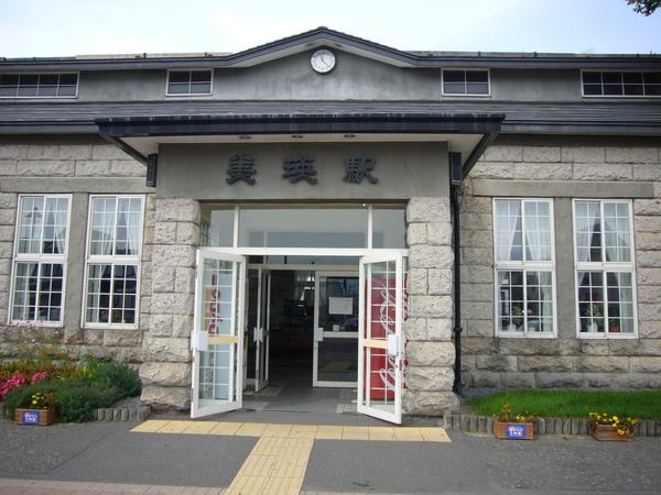美瑛車站.JPG