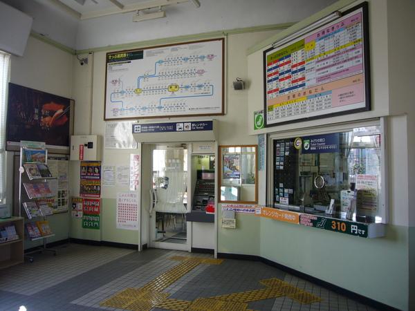 再見了美瑛車站.JPG