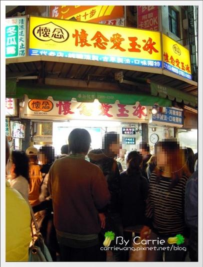 華西街夜市 (8).jpg