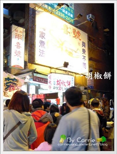 華西街夜市 (12).jpg