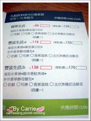 目覺二店 (1).jpg