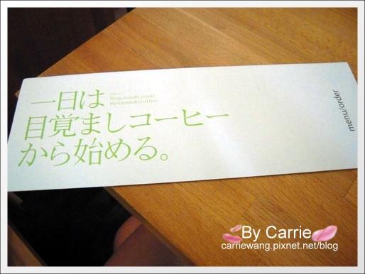 目覺二店 (21).JPG
