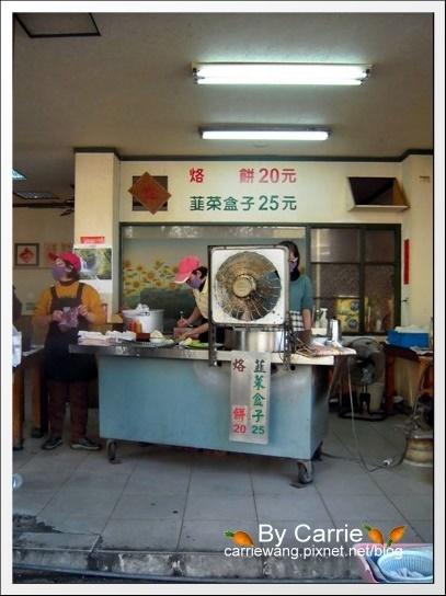 安平小吃 (25).jpg