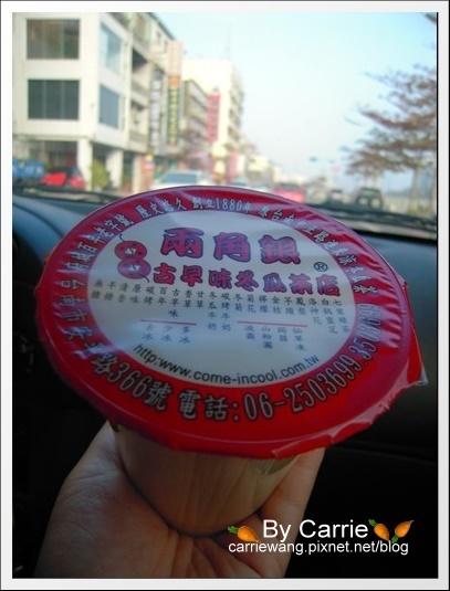 安平小吃 (43).jpg