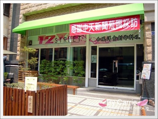 12th Street (1).JPG