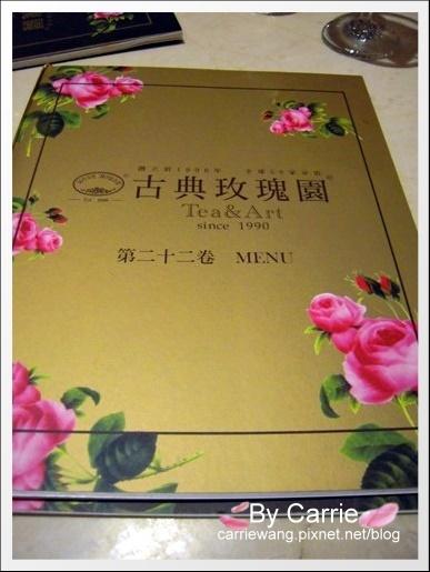 Rose Garden (5).jpg