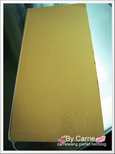 Hotel One午餐 (1).jpg