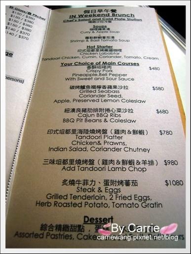 Hotel One午餐 (2).jpg