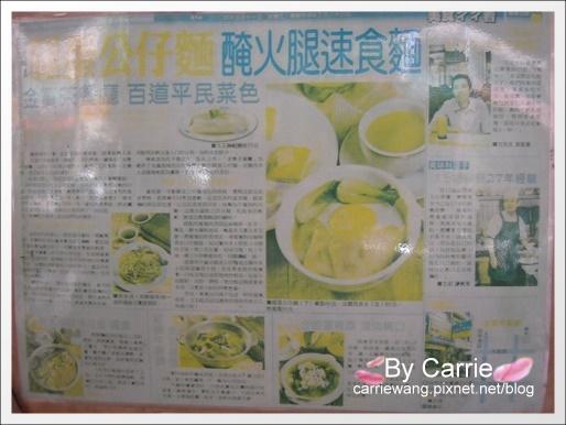 金寶茶餐廳 (3).JPG