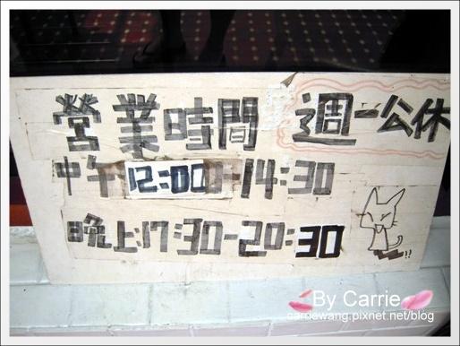 風風亭 (4).JPG