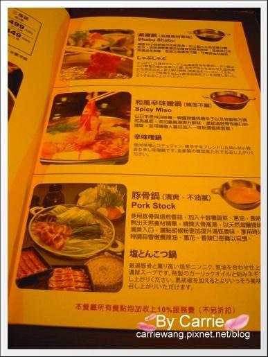 Momo Paradise (4).jpg