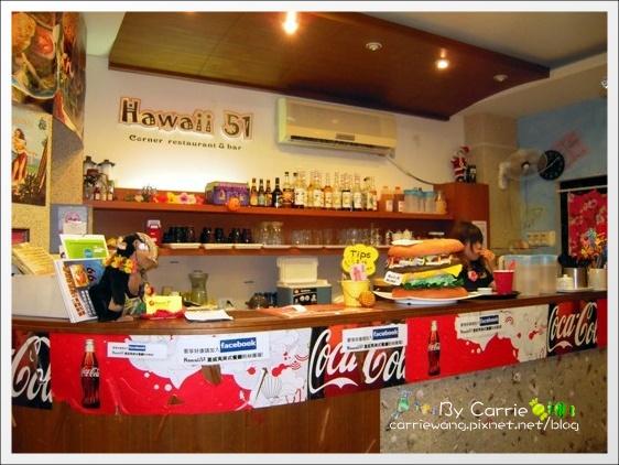 Hawaii 51 (9).JPG