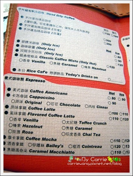 Rice Coffee (6).jpg