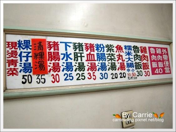 嘉義.文化夜市 (21).JPG