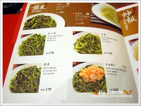 鼎泰豐 (45).JPG