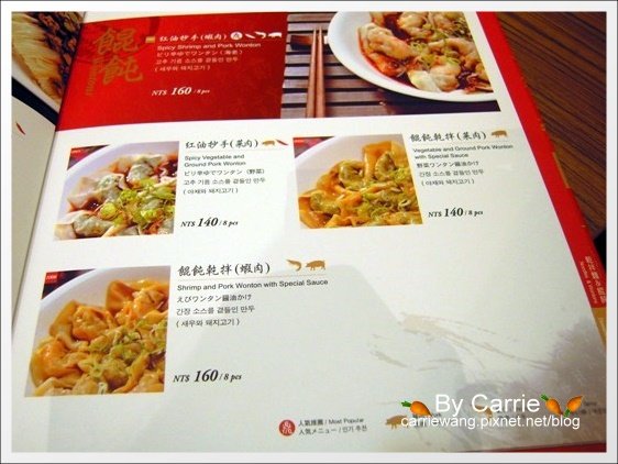 鼎泰豐 (50).JPG
