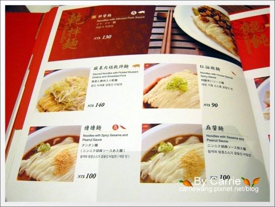 鼎泰豐 (49).JPG