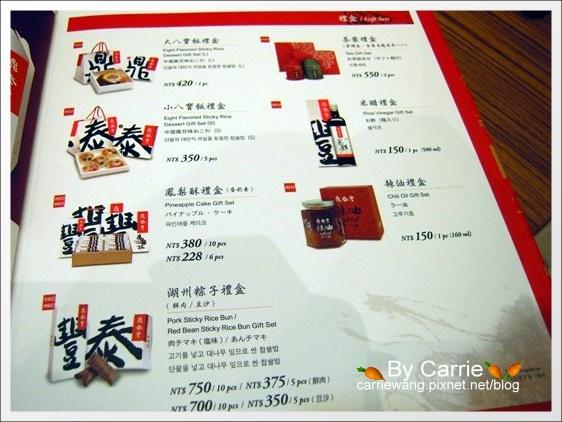 鼎泰豐 (53).JPG