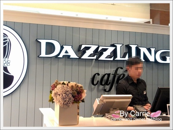 Dazzling.Taichung (2).jpg