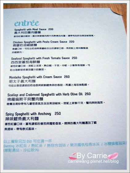 Dazzling.Taichung (10).jpg