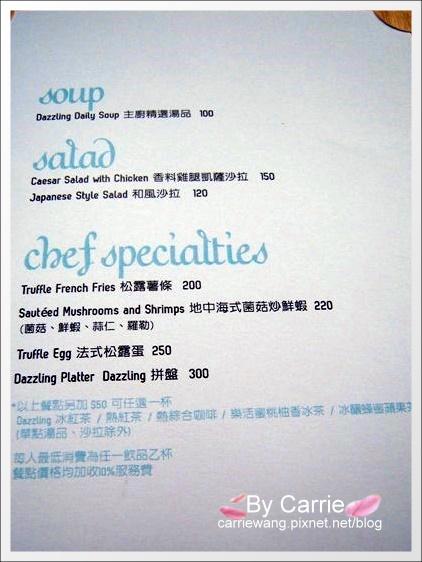 Dazzling.Taichung (11).jpg