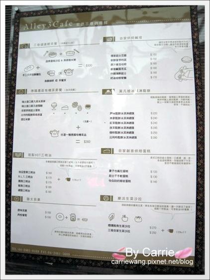 宏恩三巷 (6).jpg