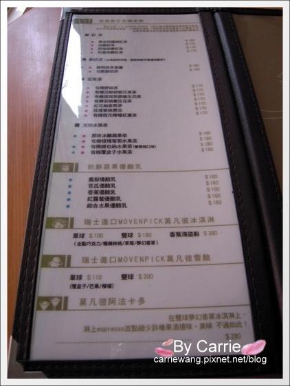 宏恩三巷 (8).jpg