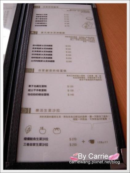 宏恩三巷 (11).jpg
