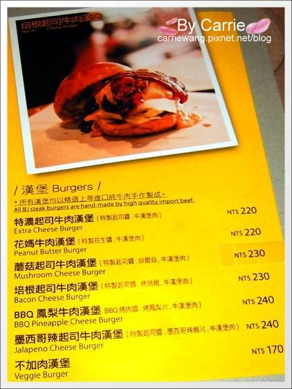 Burgerjoint (10)