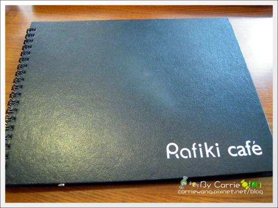 Rafiki Cafe (2)