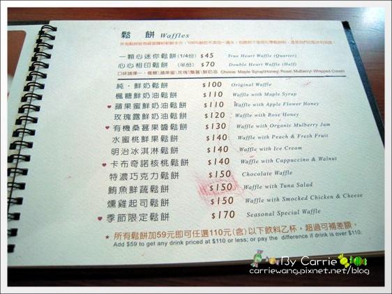 Rafiki Cafe (5)