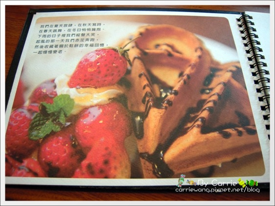 Rafiki Cafe (6)
